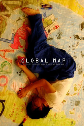 GLOBAL MAP フライヤー